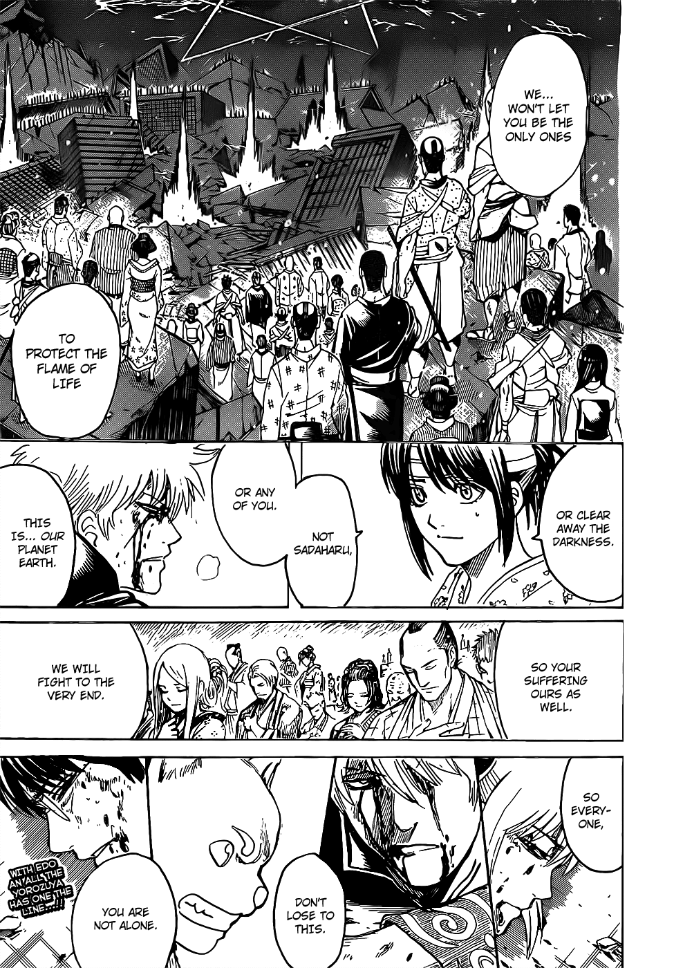 Gintama Chapter 665  Online Free Manga Read Image 18