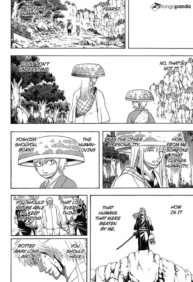 Gintama Chapter 666  Online Free Manga Read Image 16