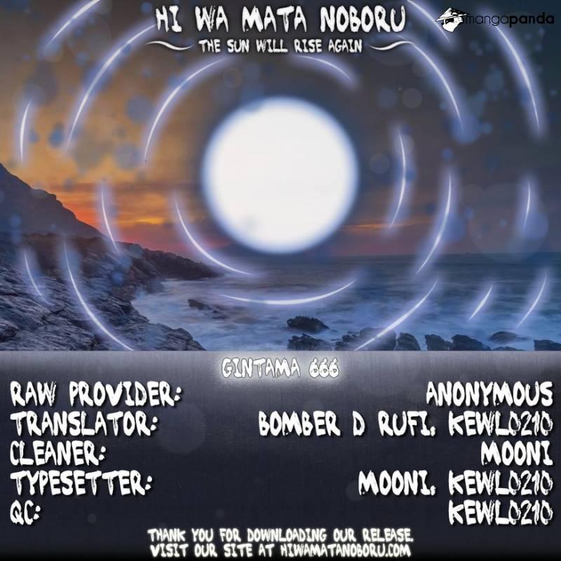 Gintama Chapter 666  Online Free Manga Read Image 18