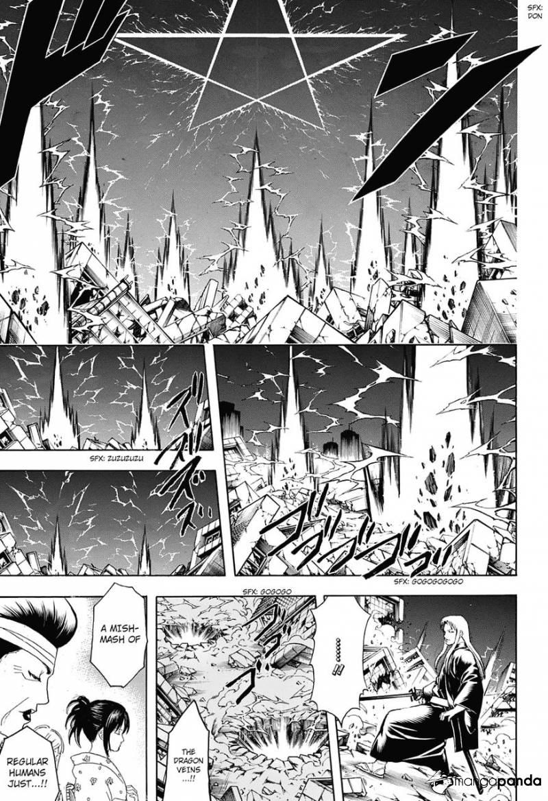 Gintama Chapter 666  Online Free Manga Read Image 6