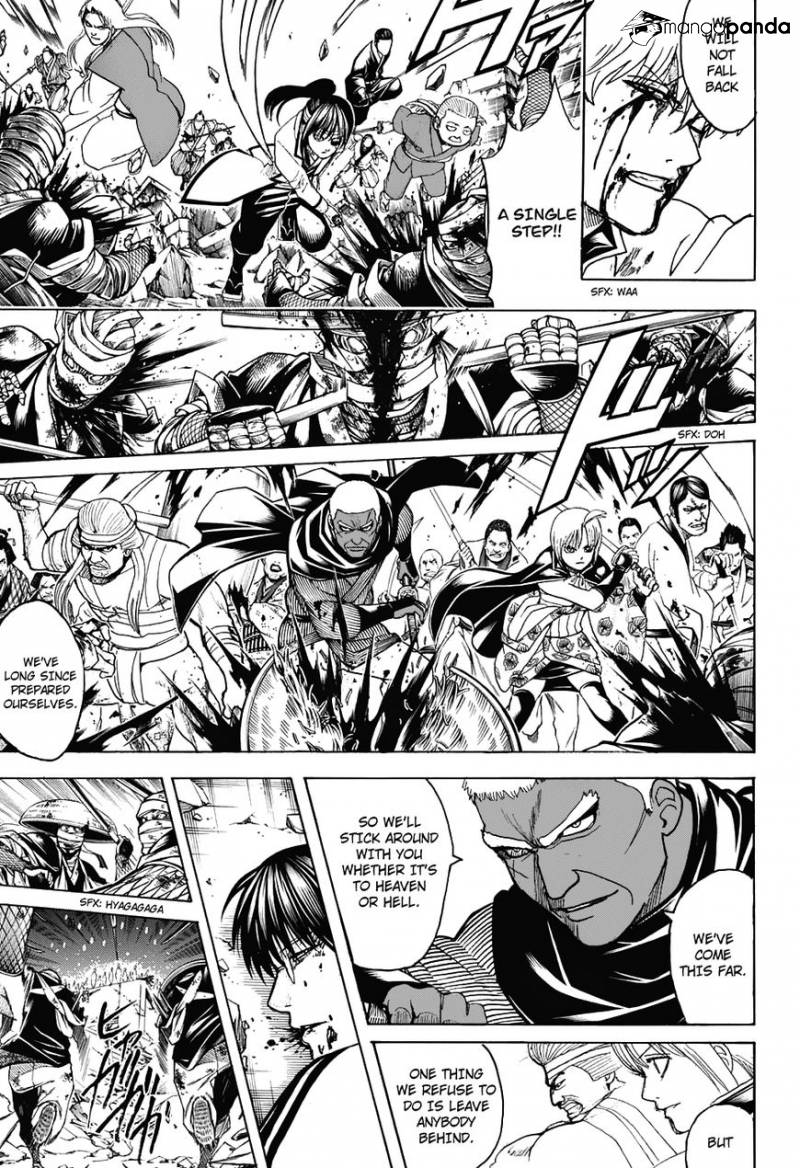 Gintama Chapter 666  Online Free Manga Read Image 7