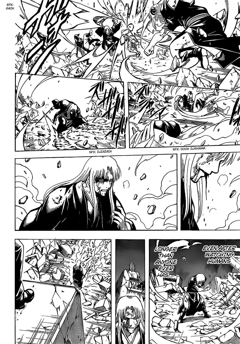 Gintama Chapter 667  Online Free Manga Read Image 12