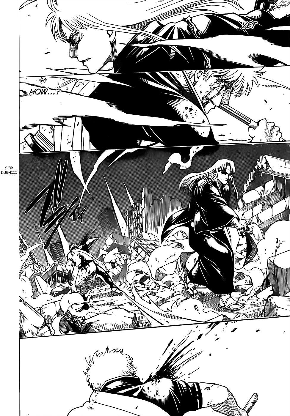 Gintama Chapter 667  Online Free Manga Read Image 2