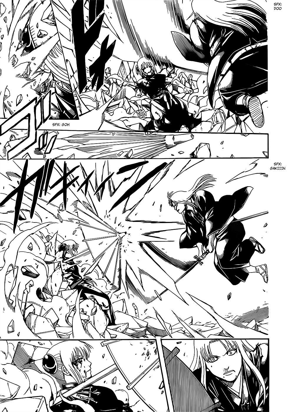 Gintama Chapter 667  Online Free Manga Read Image 7