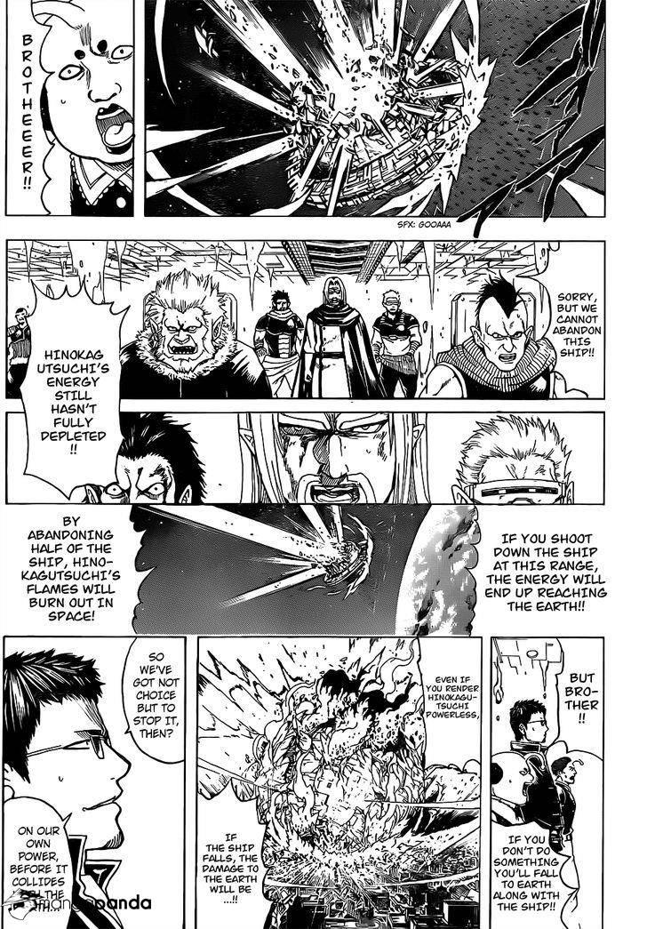 Gintama Chapter 668  Online Free Manga Read Image 11