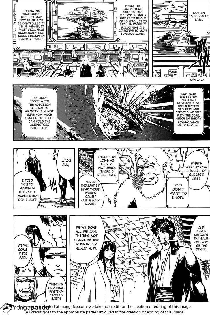 Gintama Chapter 668  Online Free Manga Read Image 12