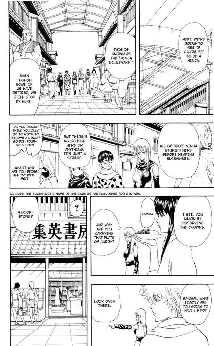 Gintama Chapter 67  Online Free Manga Read Image 11
