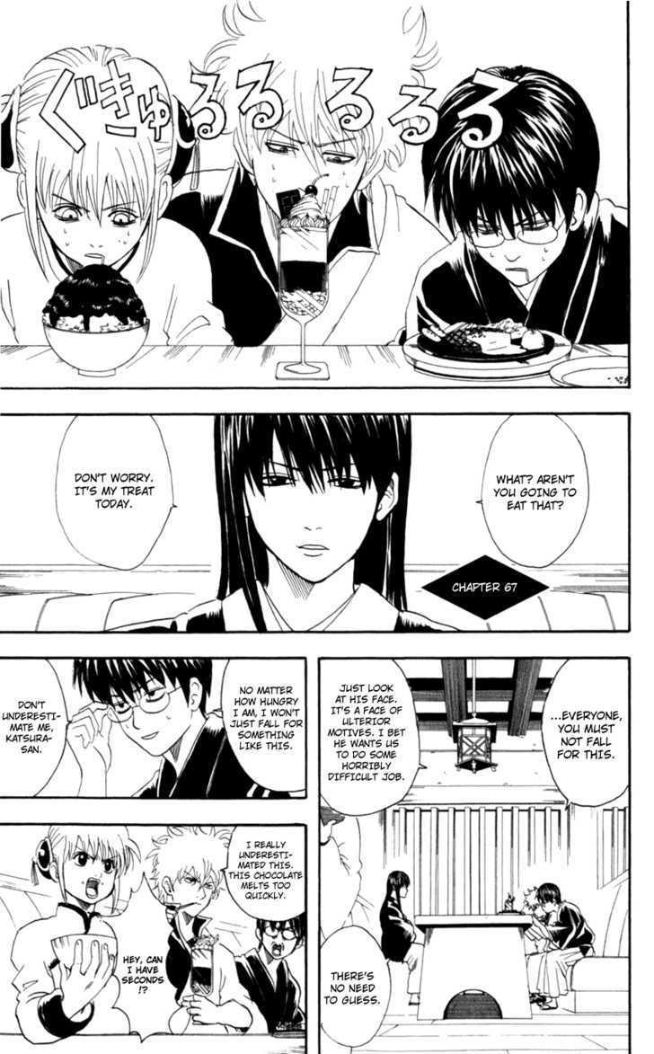 Gintama Chapter 67  Online Free Manga Read Image 2