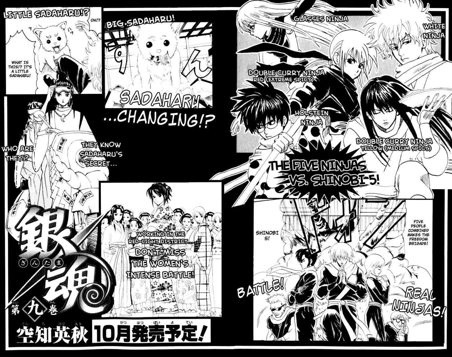 Gintama Chapter 67  Online Free Manga Read Image 21