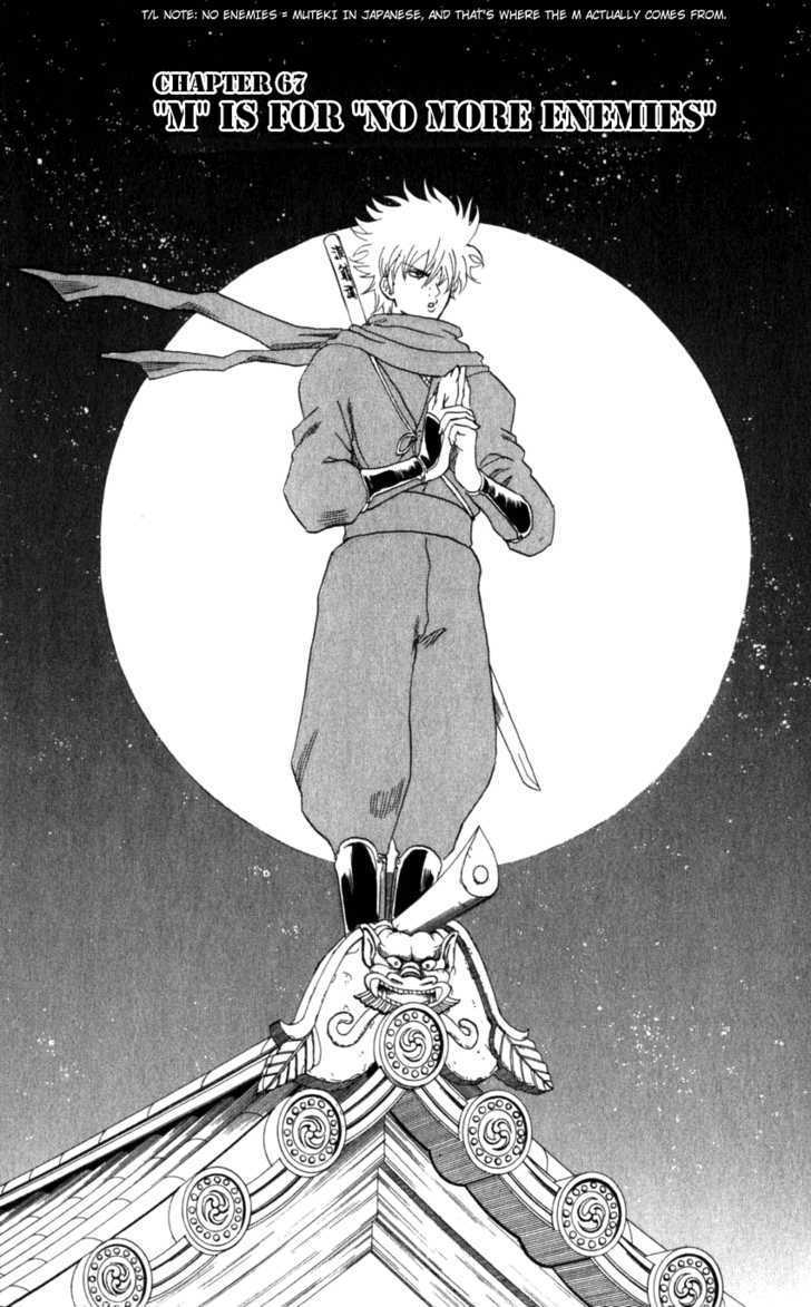 Gintama Chapter 67  Online Free Manga Read Image 3