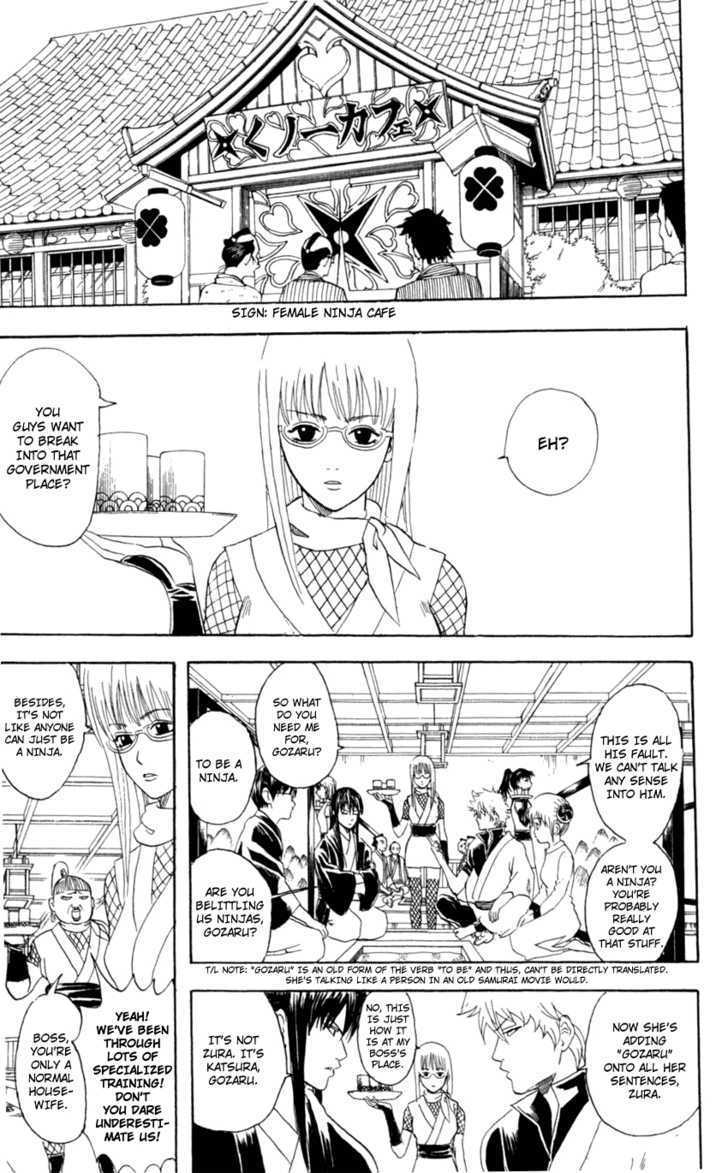 Gintama Chapter 67  Online Free Manga Read Image 6