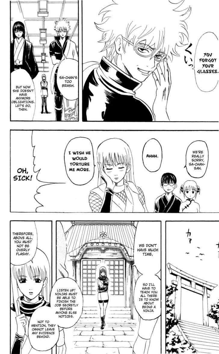 Gintama Chapter 67  Online Free Manga Read Image 9
