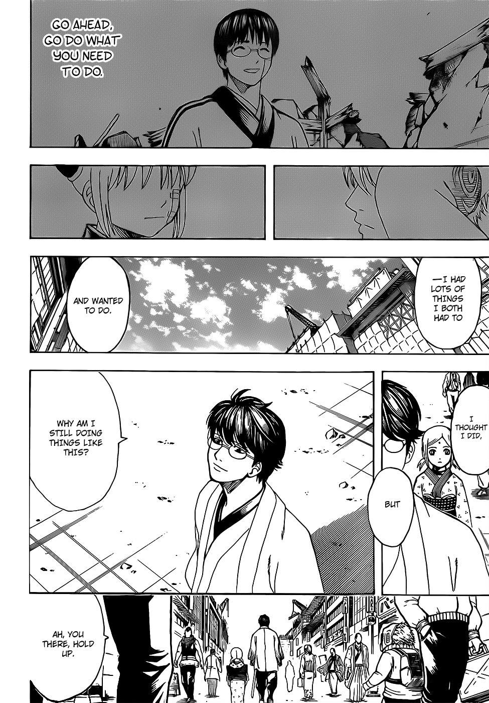 Gintama Chapter 671  Online Free Manga Read Image 10