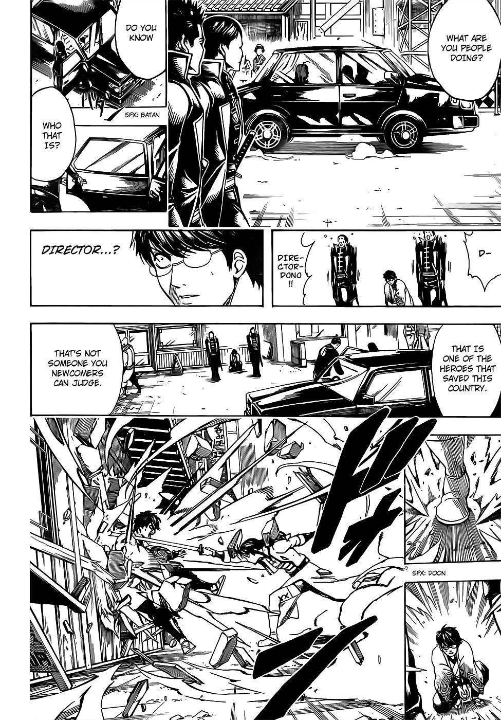Gintama Chapter 671  Online Free Manga Read Image 12