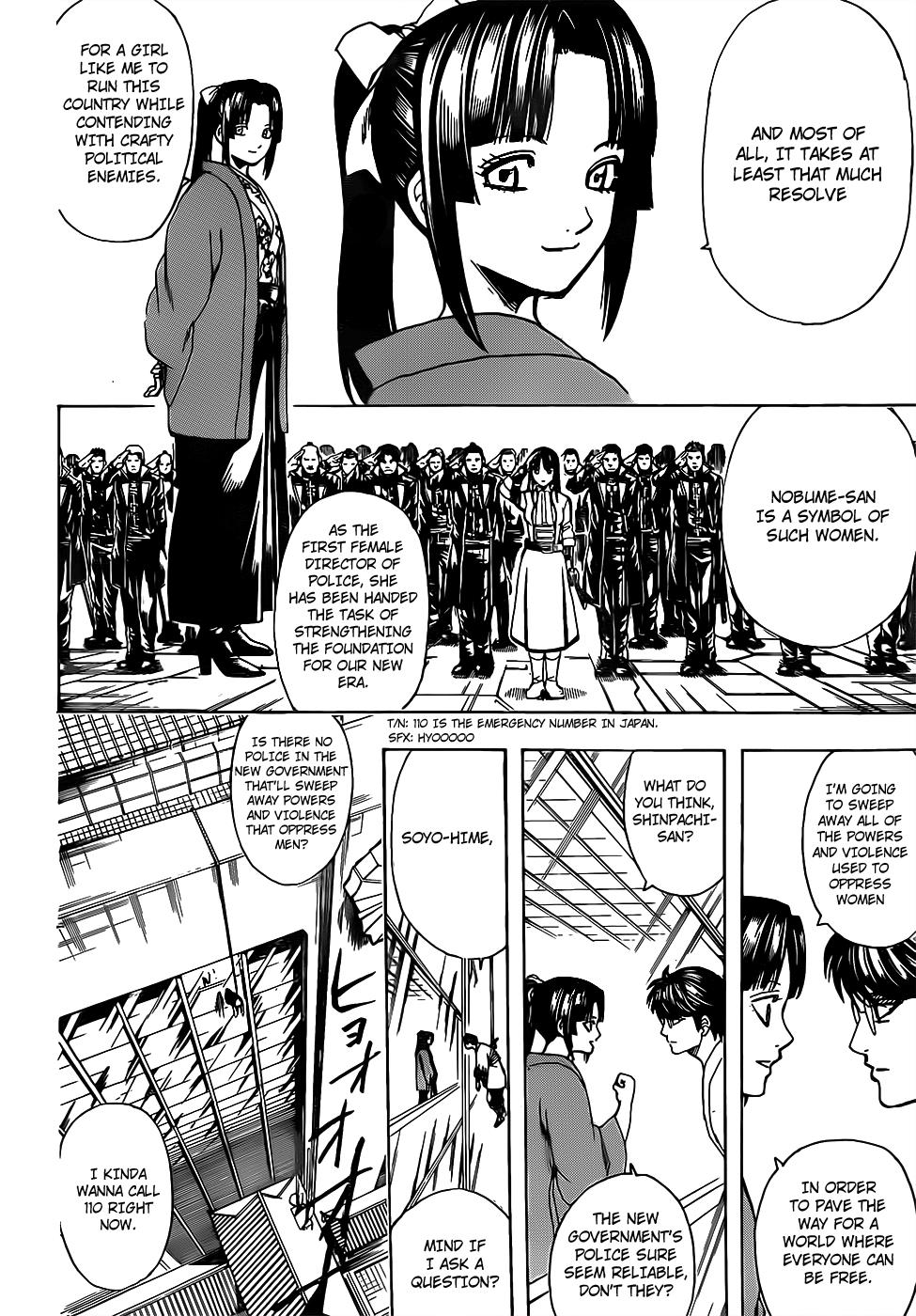 Gintama Chapter 671  Online Free Manga Read Image 14