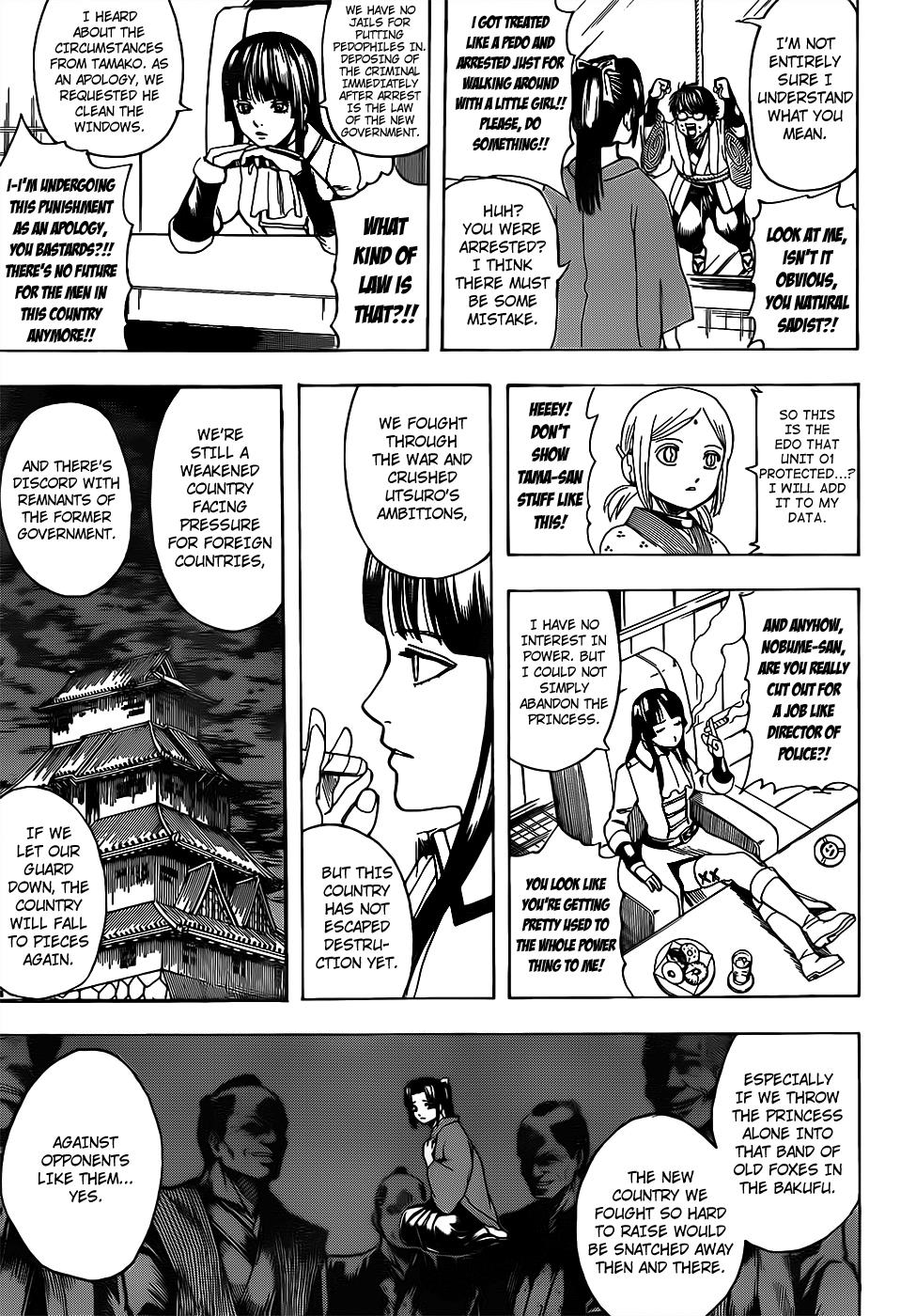 Gintama Chapter 671  Online Free Manga Read Image 15