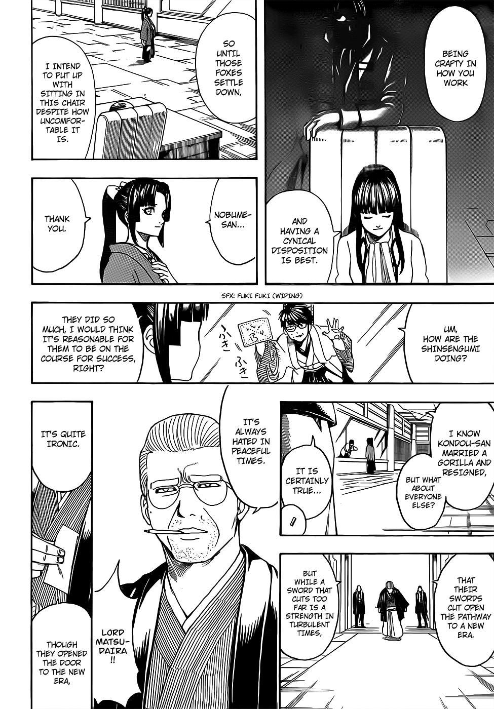 Gintama Chapter 671  Online Free Manga Read Image 16