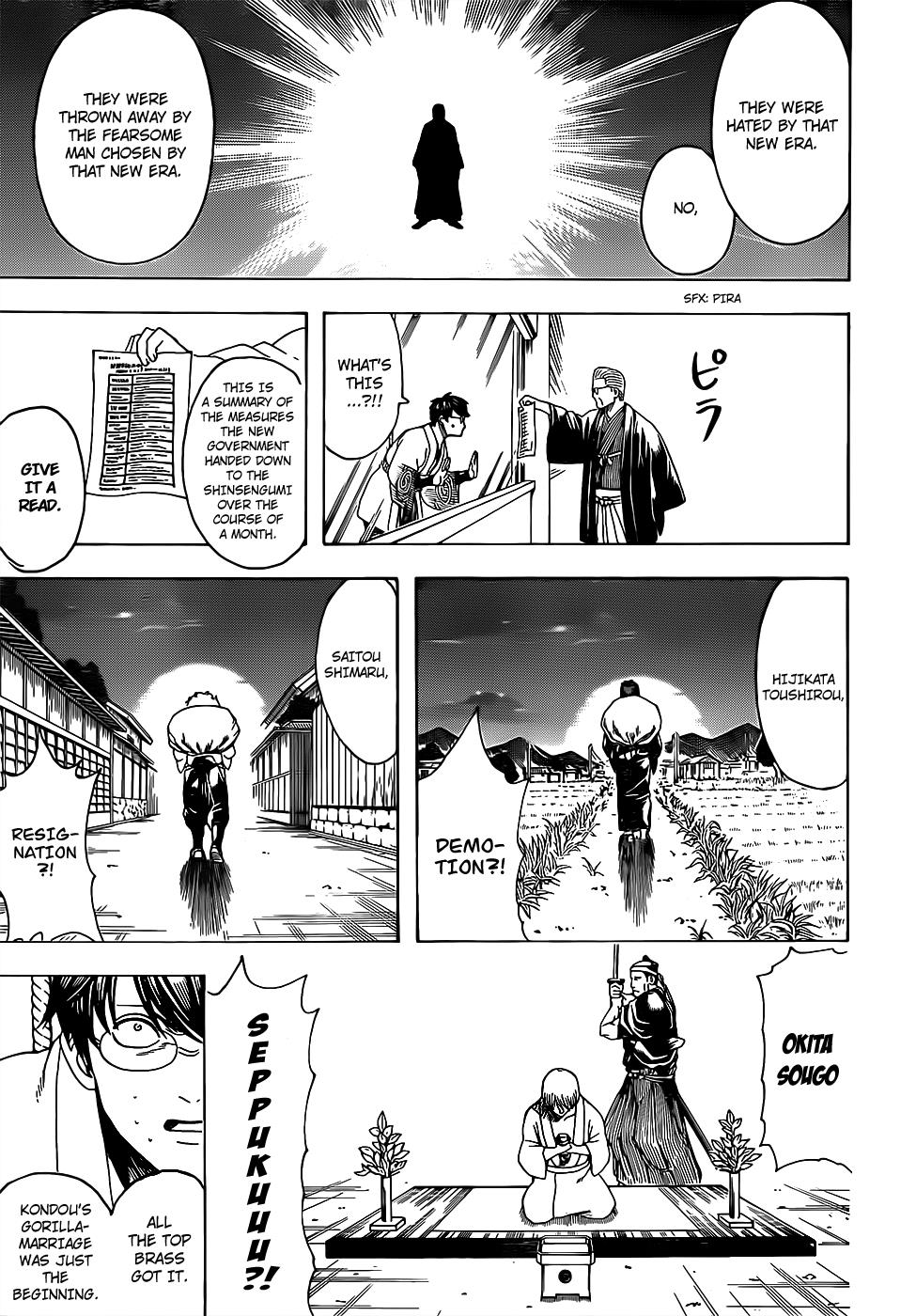 Gintama Chapter 671  Online Free Manga Read Image 17