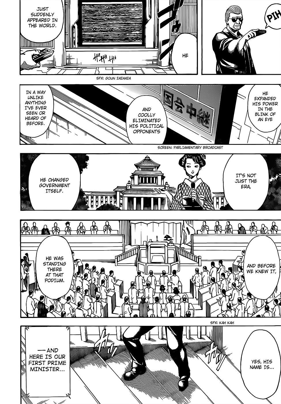 Gintama Chapter 671  Online Free Manga Read Image 18