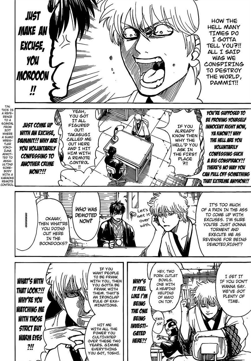 Gintama Chapter 673  Online Free Manga Read Image 14