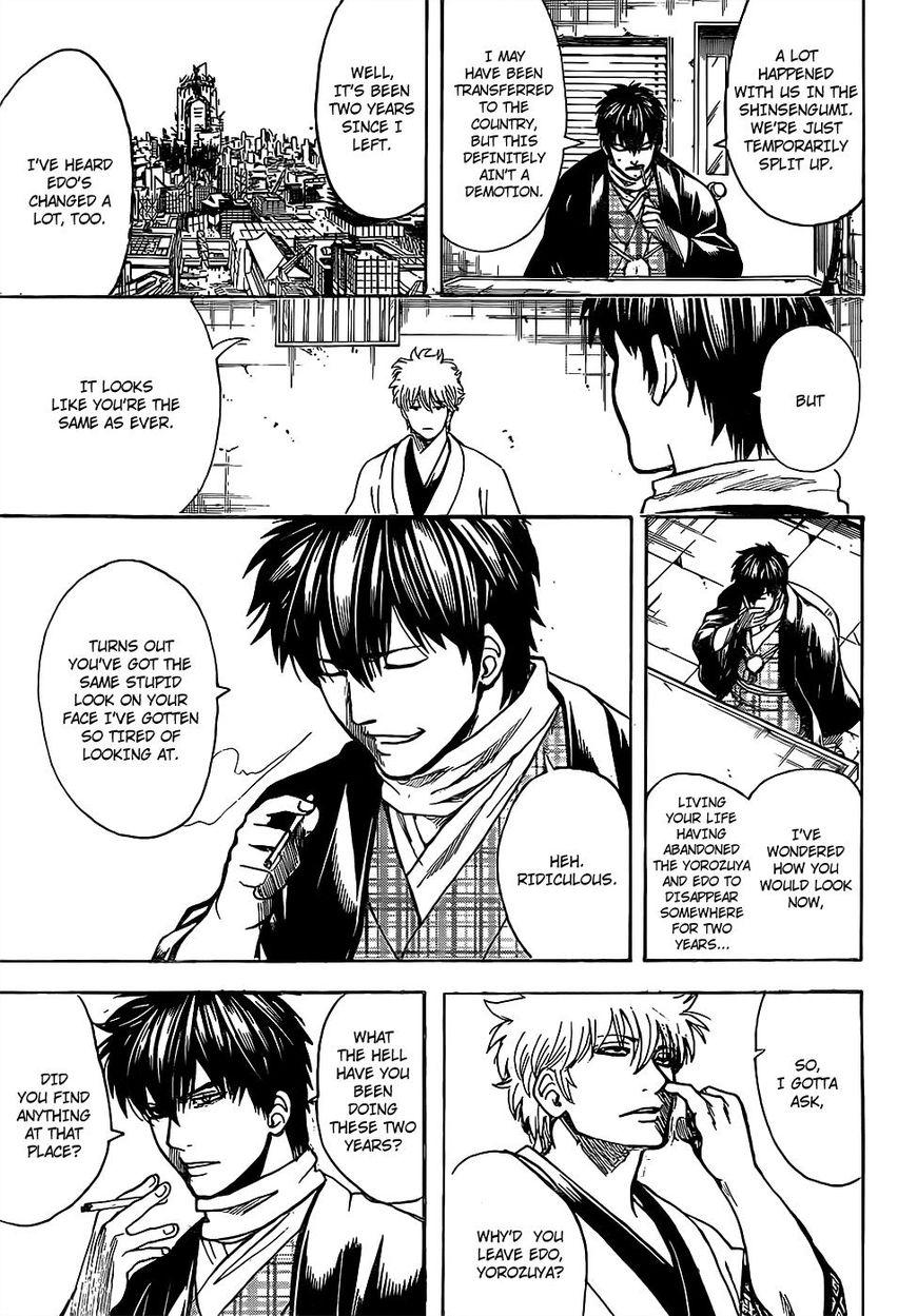 Gintama Chapter 673  Online Free Manga Read Image 15