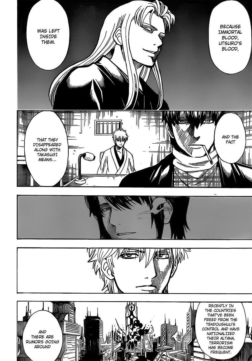 Gintama Chapter 673  Online Free Manga Read Image 18