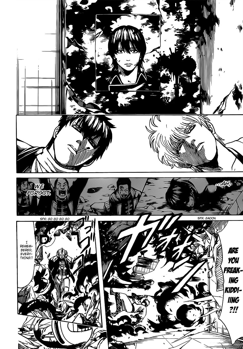 Gintama Chapter 674  Online Free Manga Read Image 12