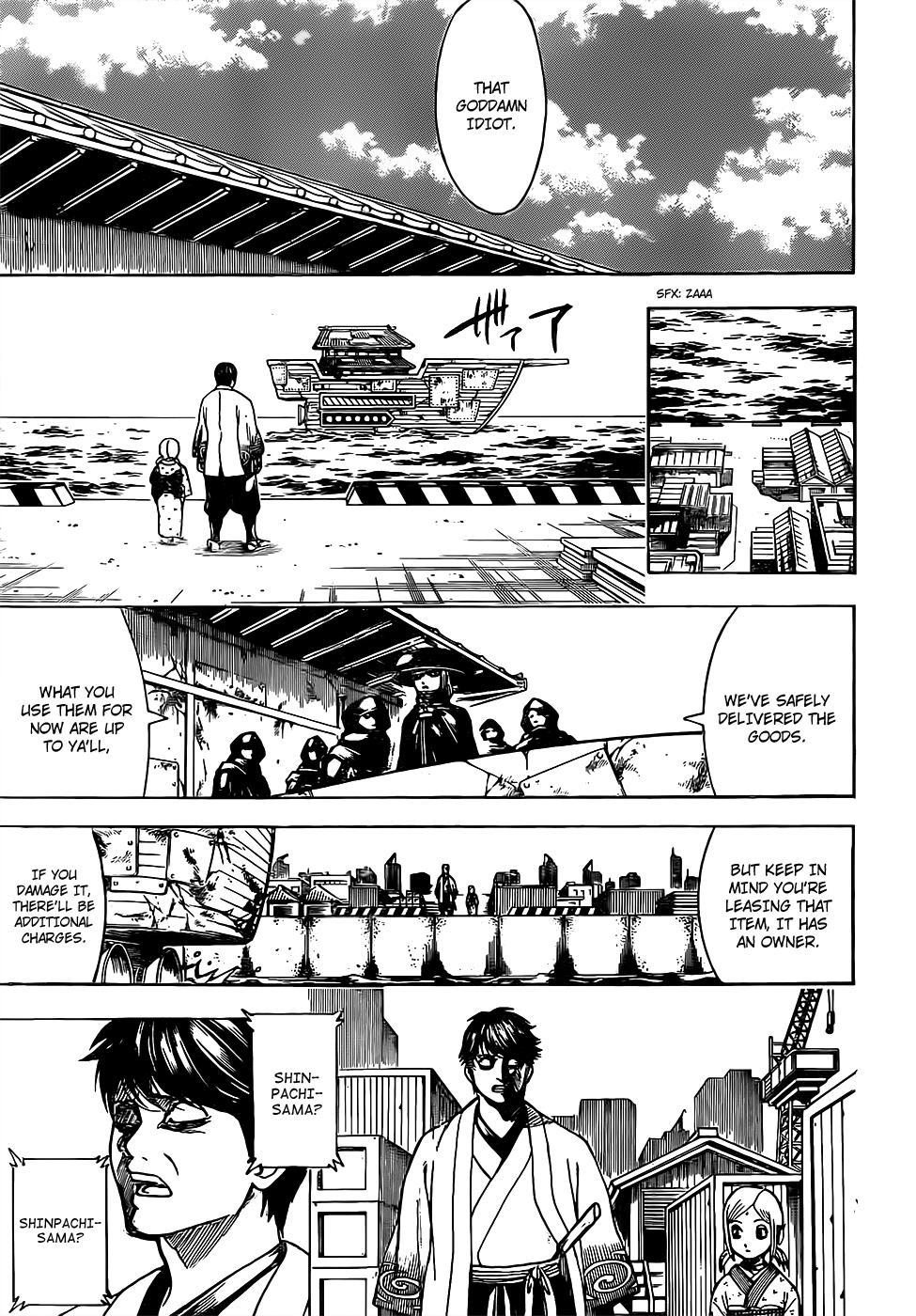 Gintama Chapter 674  Online Free Manga Read Image 15