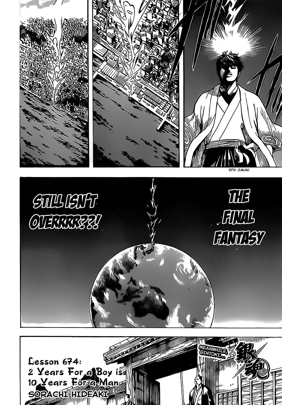 Gintama Chapter 674  Online Free Manga Read Image 4