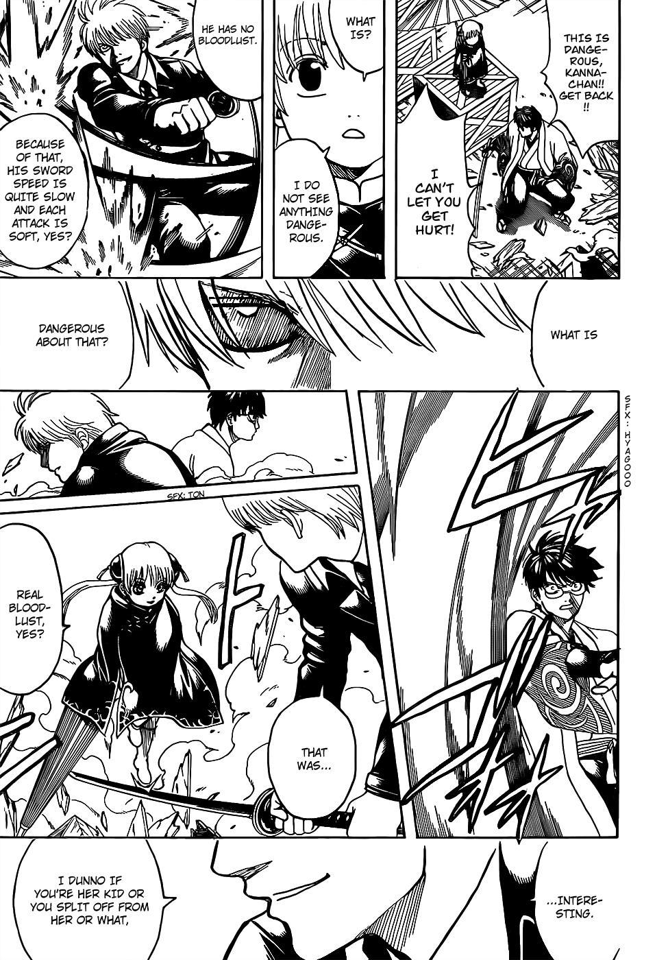 Gintama Chapter 675  Online Free Manga Read Image 13