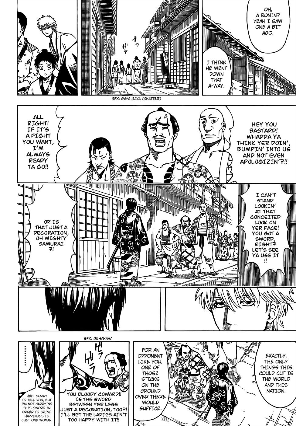 Gintama Chapter 675  Online Free Manga Read Image 6