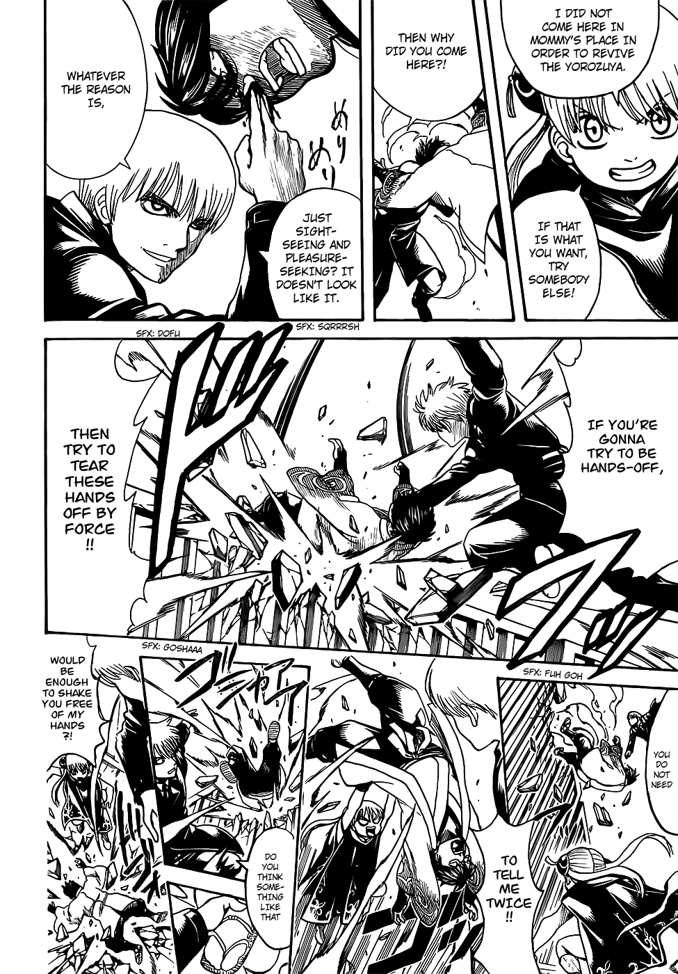 Gintama Chapter 676  Online Free Manga Read Image 12