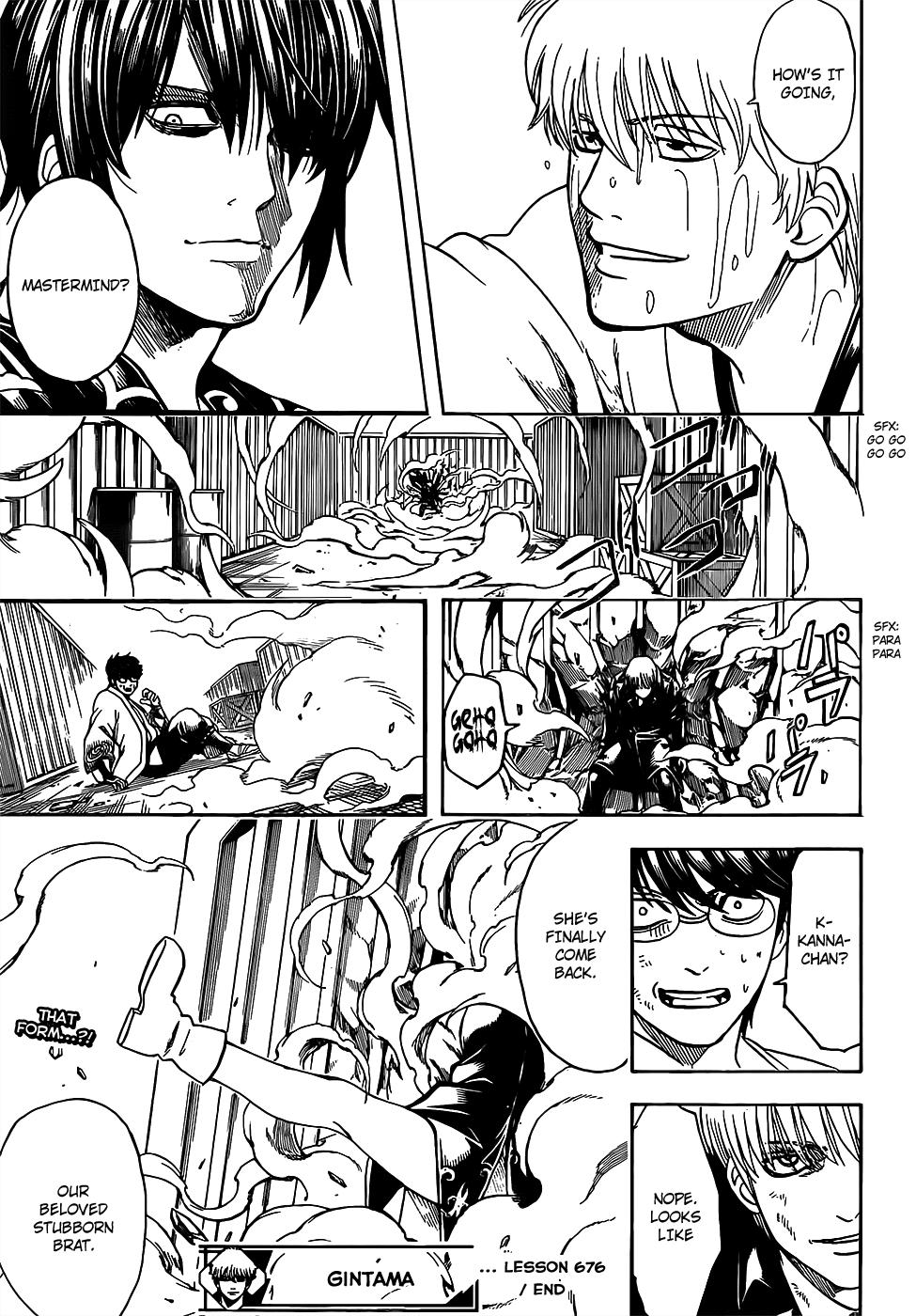 Gintama Chapter 676  Online Free Manga Read Image 19