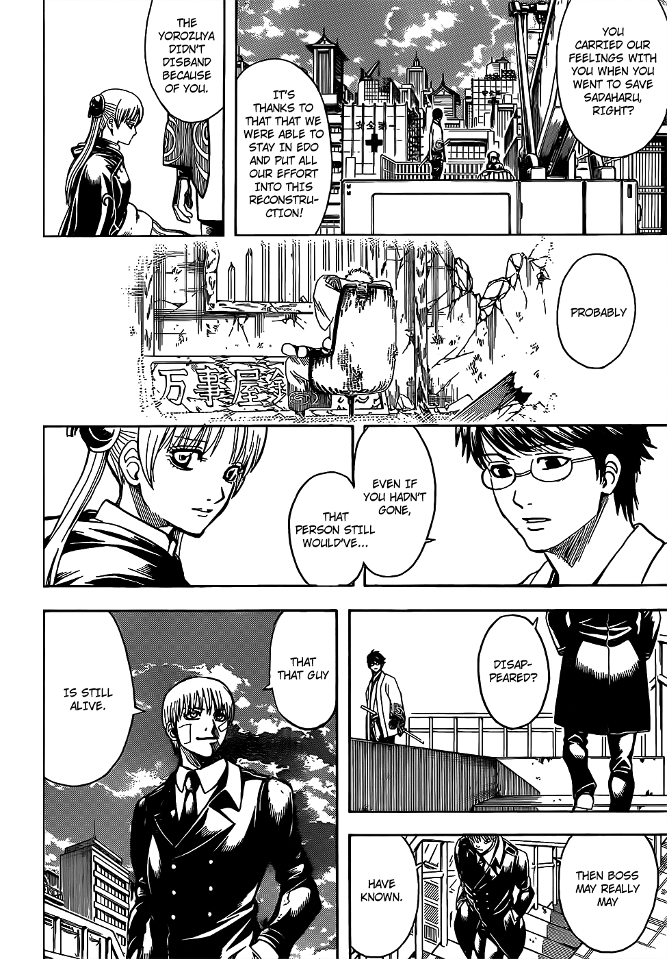 Gintama Chapter 678  Online Free Manga Read Image 14