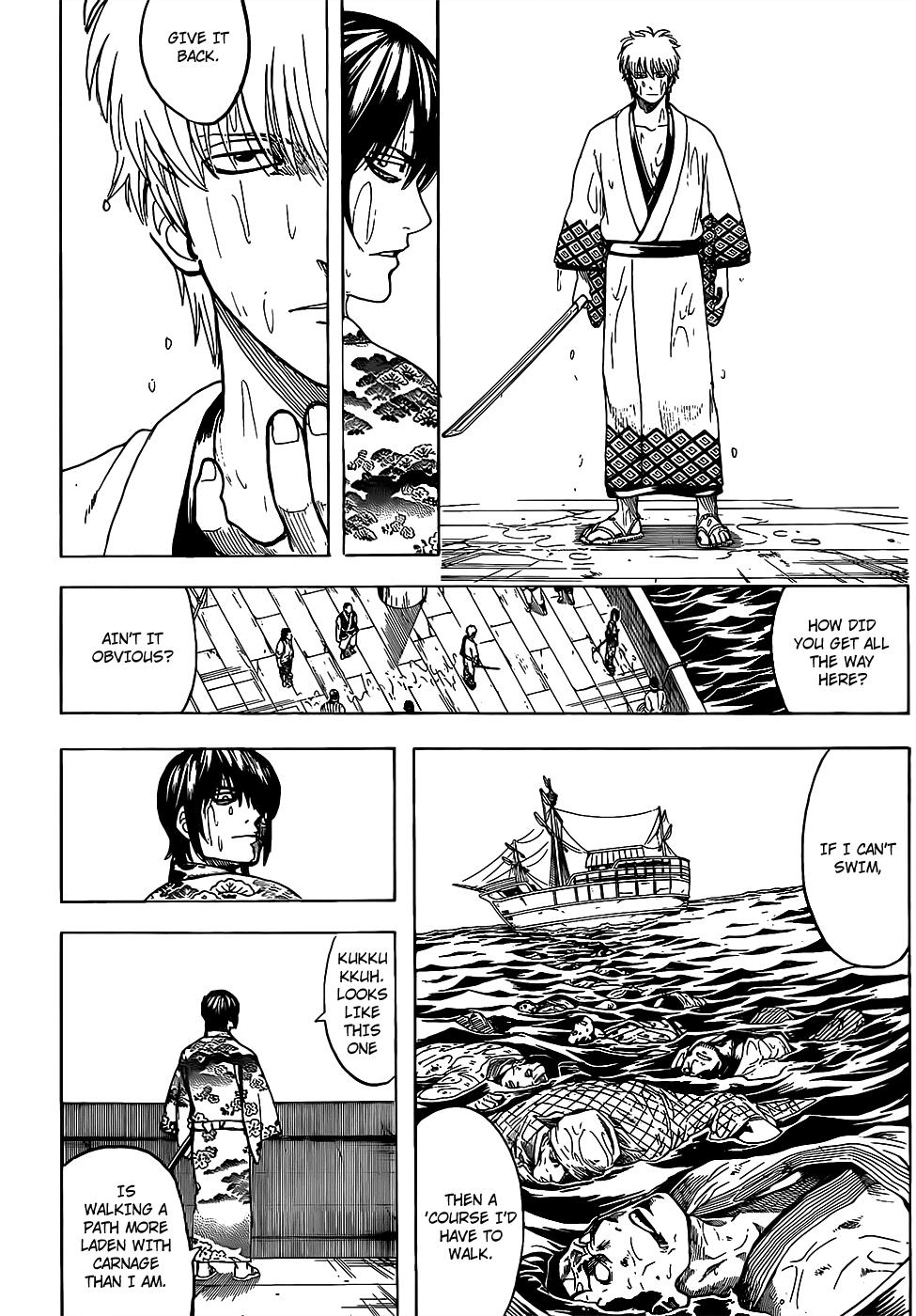 Gintama Chapter 678  Online Free Manga Read Image 16
