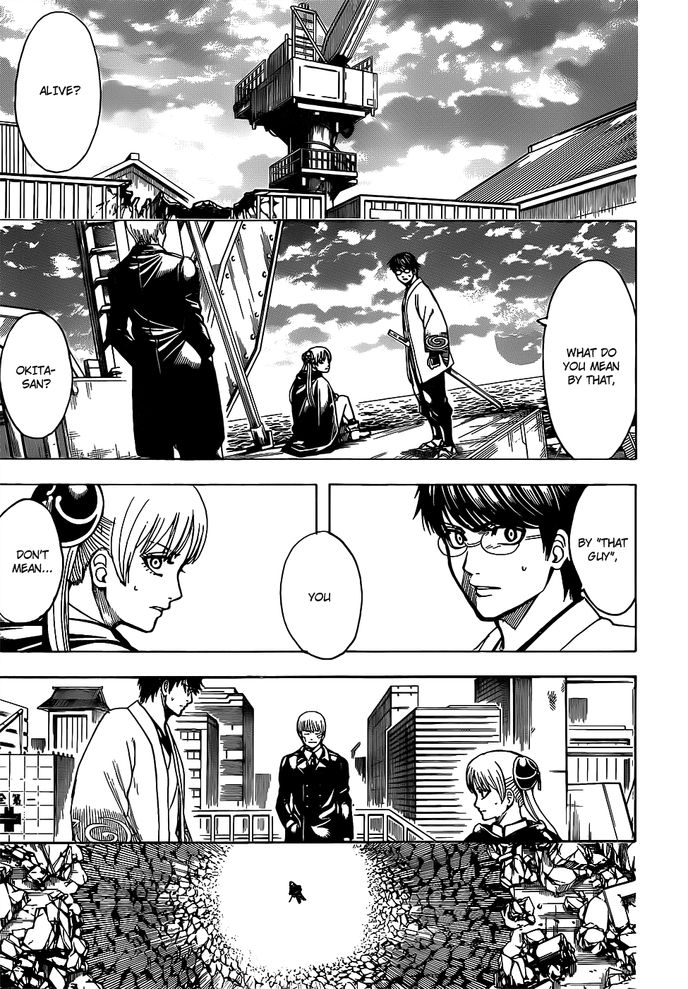 Gintama Chapter 679  Online Free Manga Read Image 5