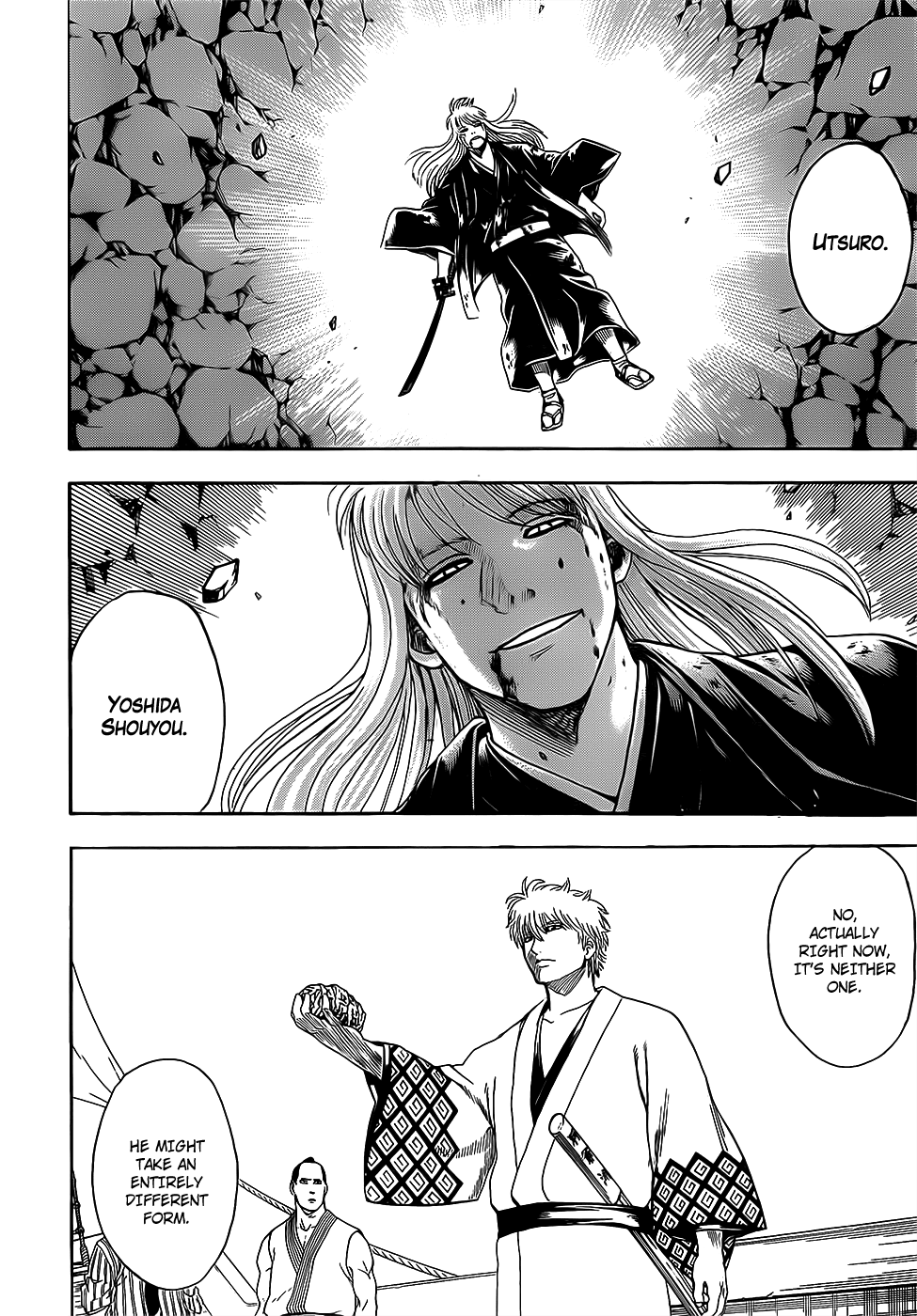 Gintama Chapter 679  Online Free Manga Read Image 6