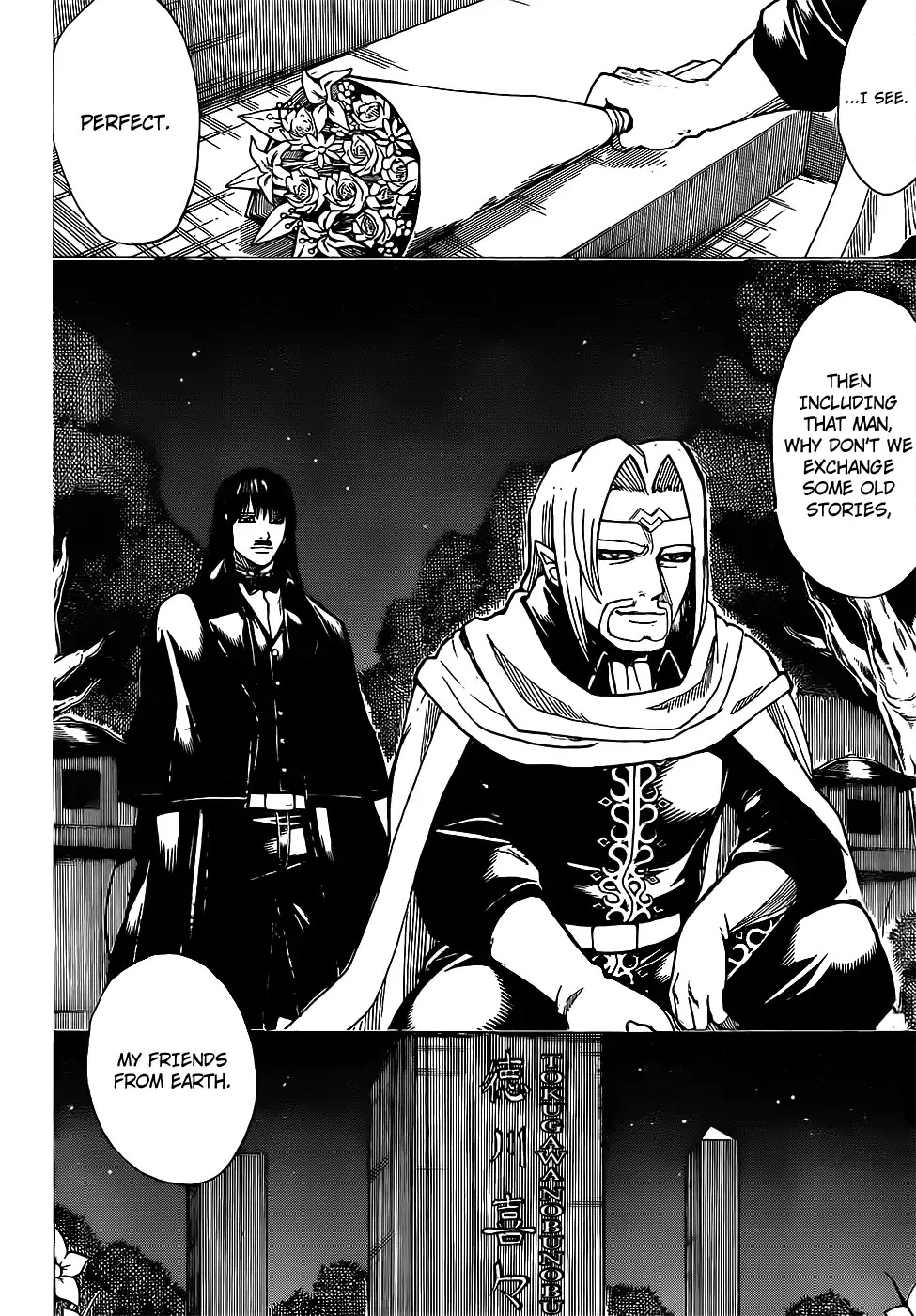 Gintama Chapter 681  Online Free Manga Read Image 10