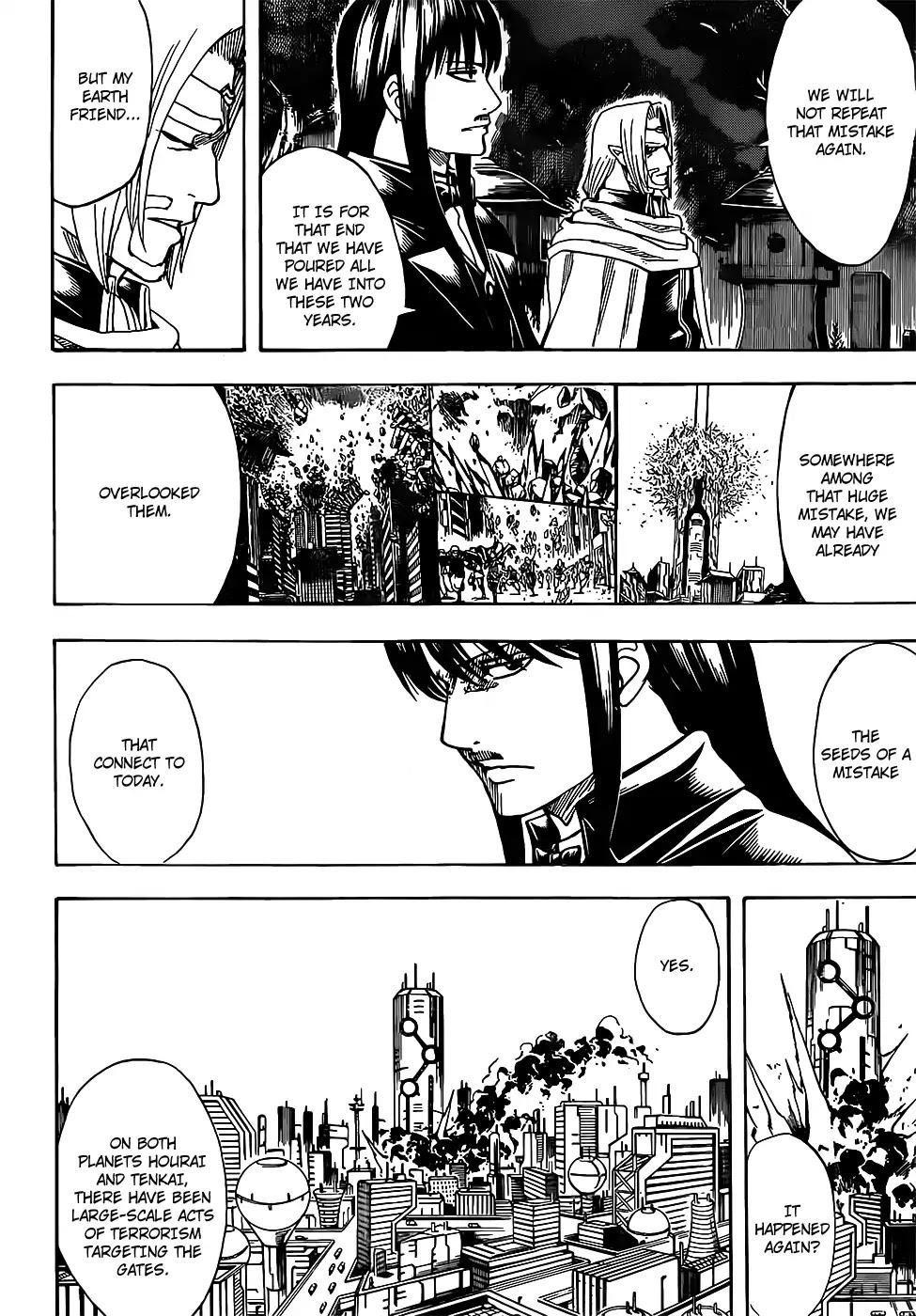 Gintama Chapter 681  Online Free Manga Read Image 12