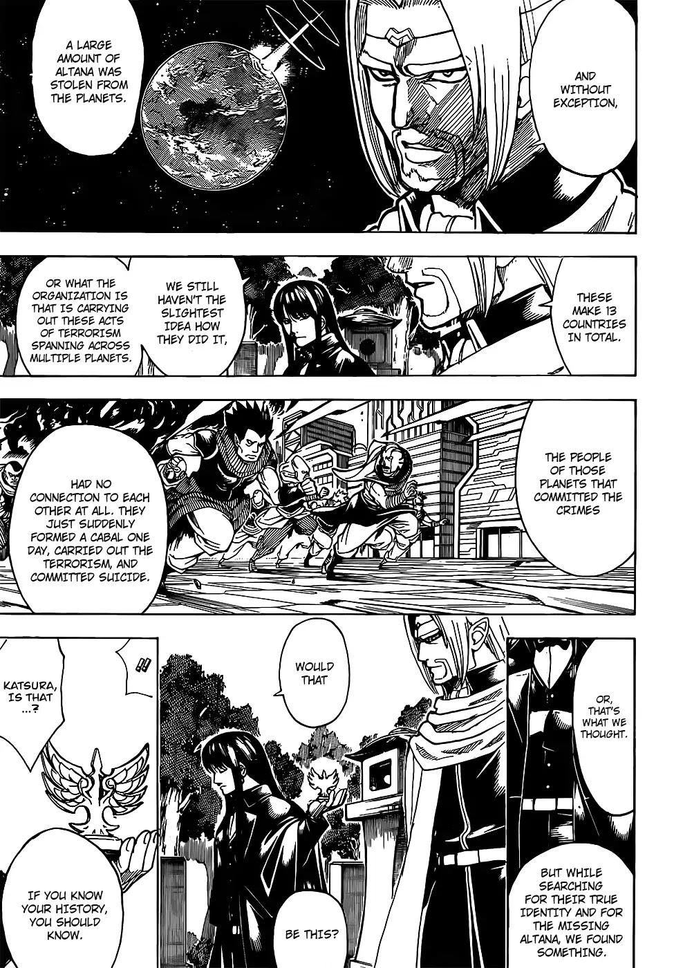 Gintama Chapter 681  Online Free Manga Read Image 13