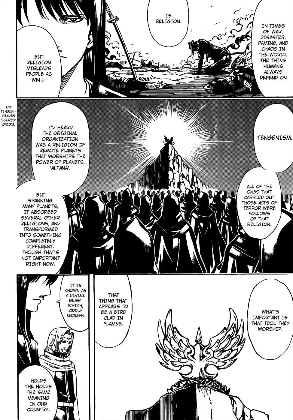 Gintama Chapter 681  Online Free Manga Read Image 14