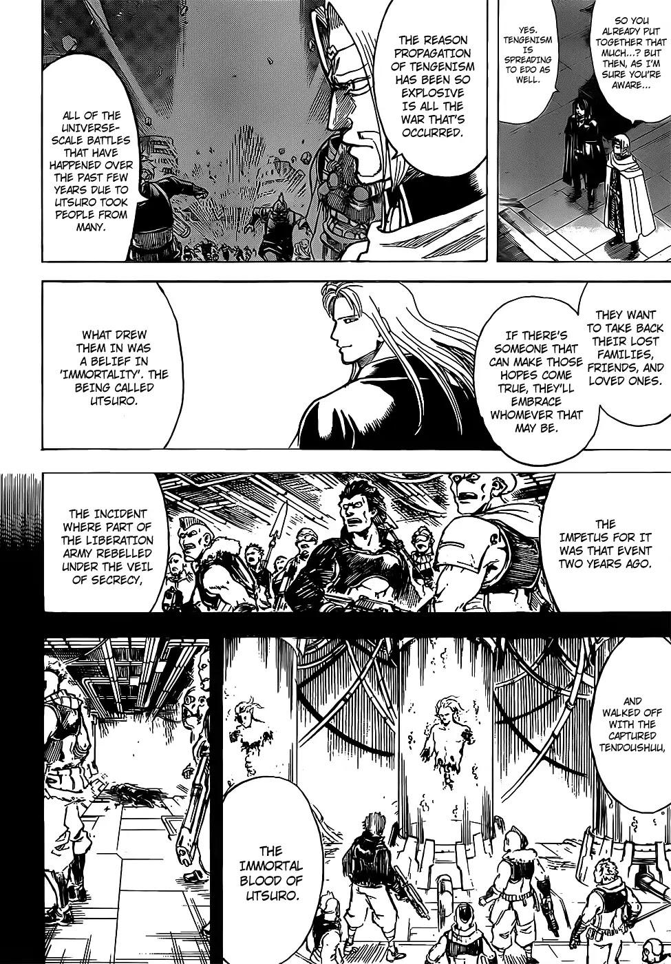 Gintama Chapter 681  Online Free Manga Read Image 16