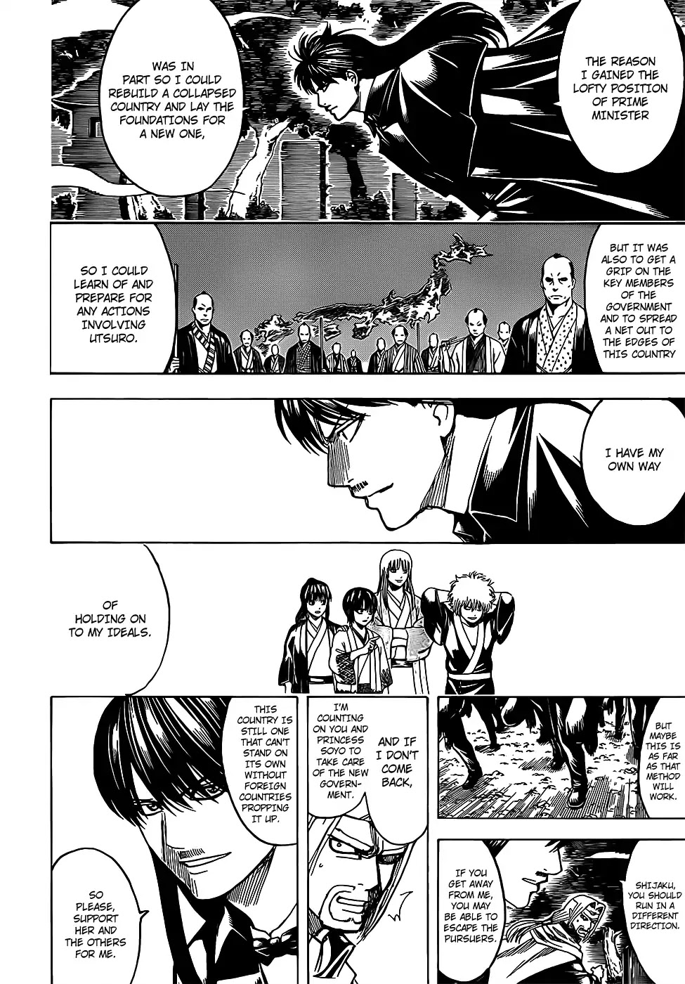 Gintama Chapter 682  Online Free Manga Read Image 14