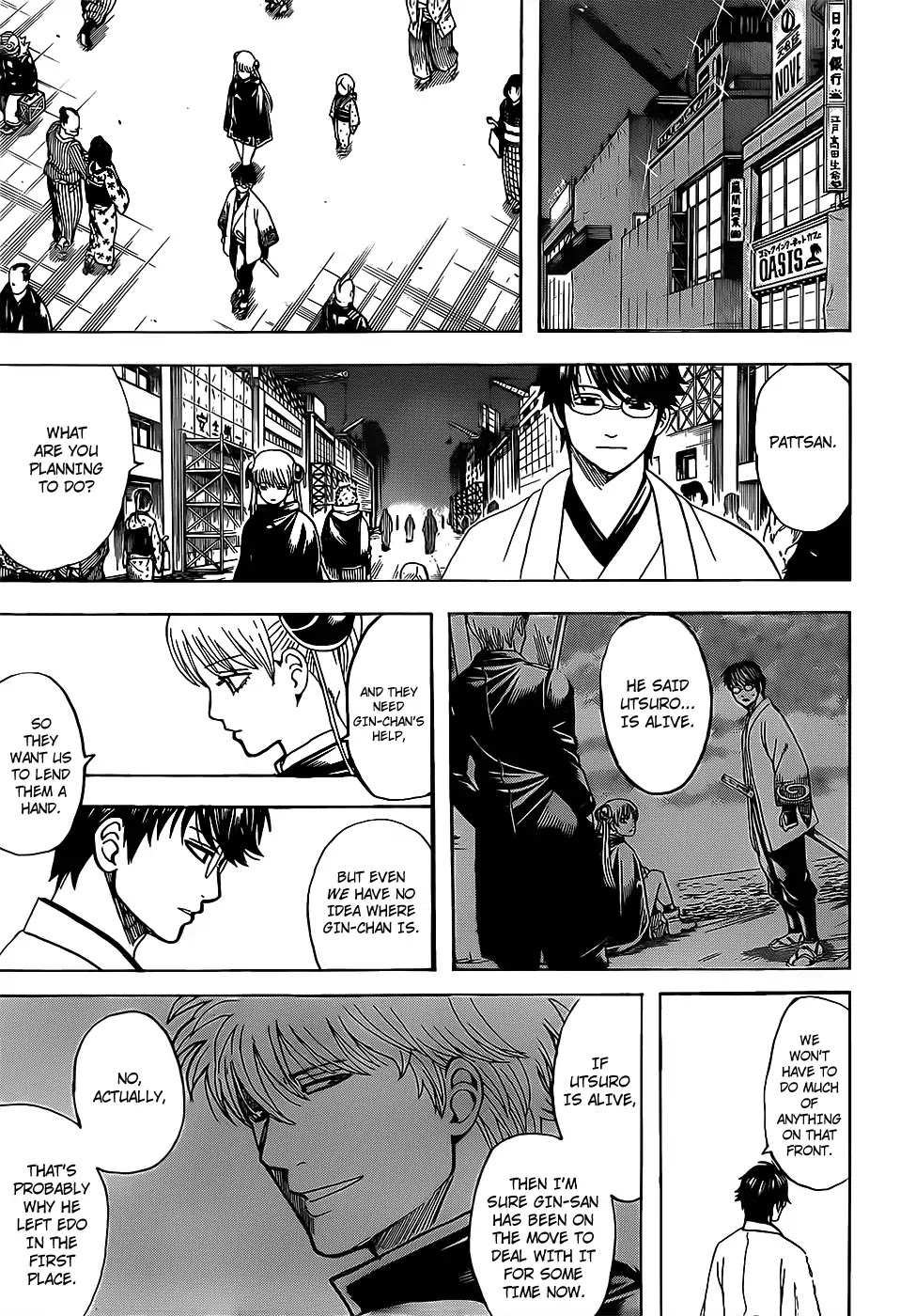 Gintama Chapter 682  Online Free Manga Read Image 17