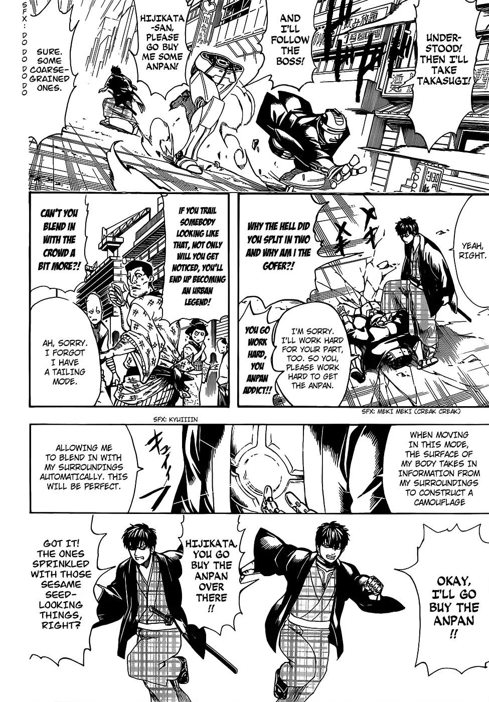 Gintama Chapter 683  Online Free Manga Read Image 16