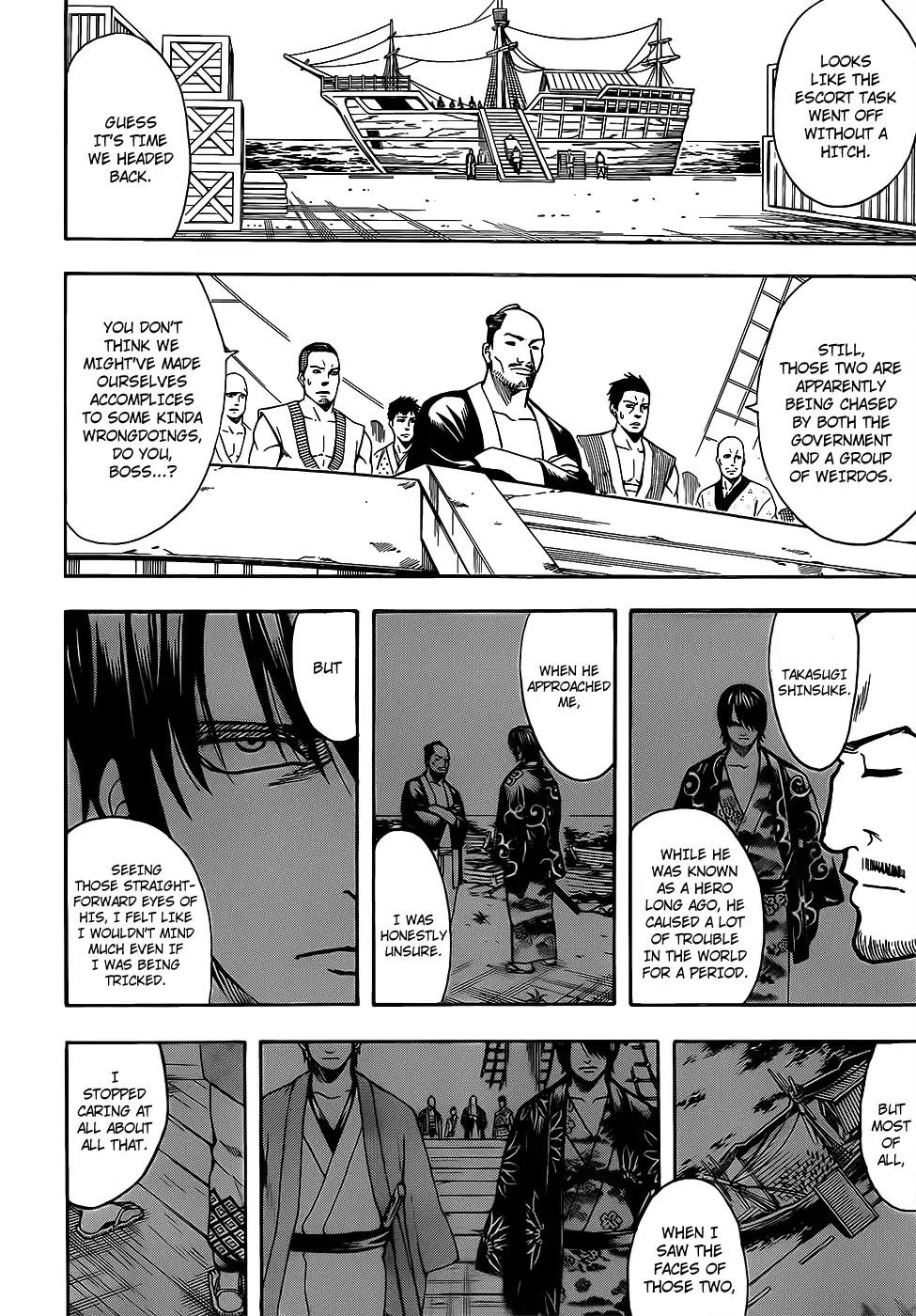 Gintama Chapter 683  Online Free Manga Read Image 2