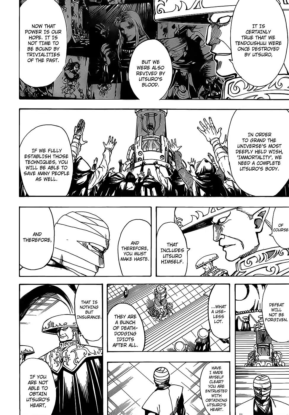 Gintama Chapter 683  Online Free Manga Read Image 8