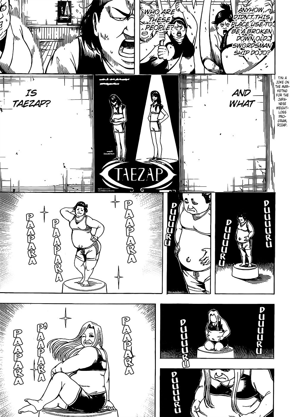 Gintama Chapter 684  Online Free Manga Read Image 11