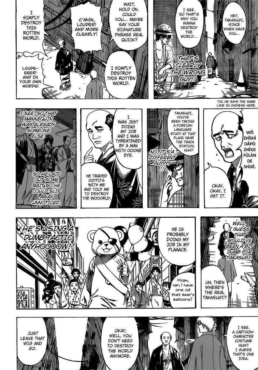 Gintama Chapter 685  Online Free Manga Read Image 6
