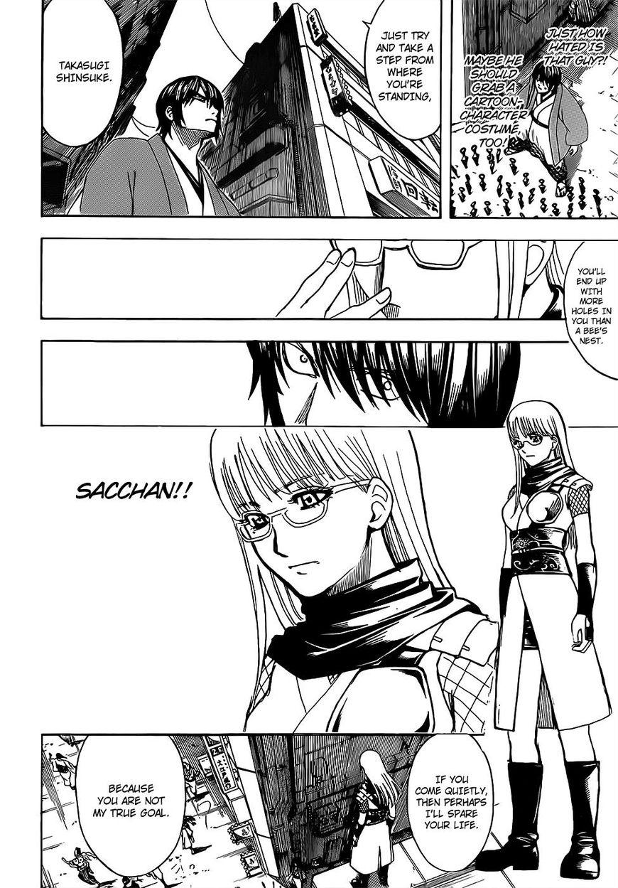 Gintama Chapter 685  Online Free Manga Read Image 8